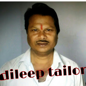 Dileep Tailors and boutique