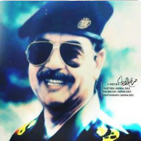 حالات صدام حسين