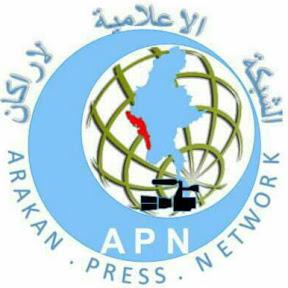 ARAKAN PRESS NETWORK