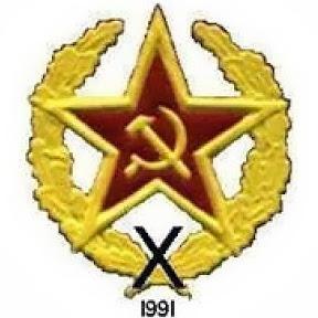 Межпартийная группа ''Октябрь-большевики''