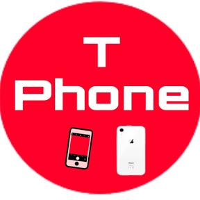 T phone