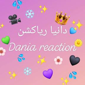 دانيا رياكشن/ Dania Réaction