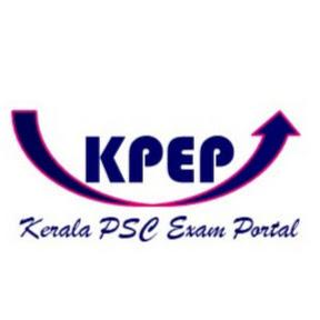 Kerala PSC Exam Portal