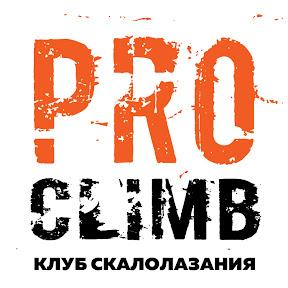 ProClimb