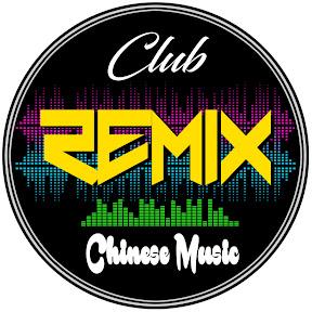 Club Chinese Music Remix