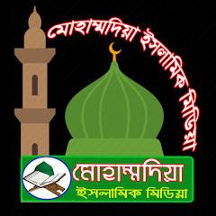 Mohammadia Islamic Media
