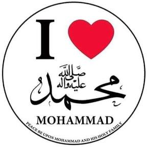 Islamic Bayans