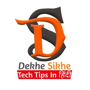 Dekhe Sikhe