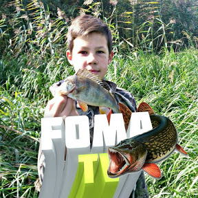 Foma TV рыбалка и охота