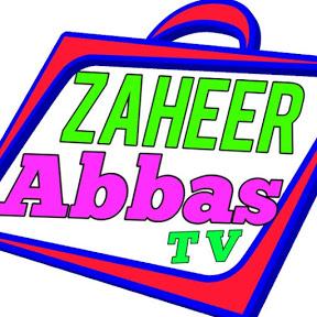 Zaheer Abbas TV