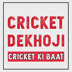 Cricket DekhoJi