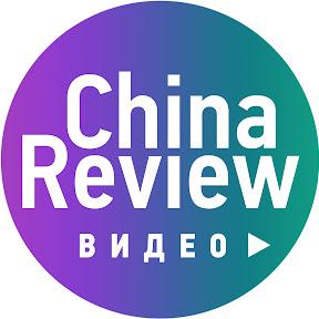 China - Service