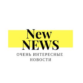 New NEWS & Новости каждый день!
