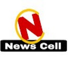 News Cell