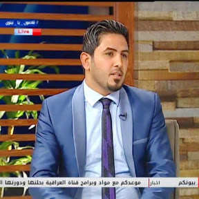 استاذ محمد عبد حميد