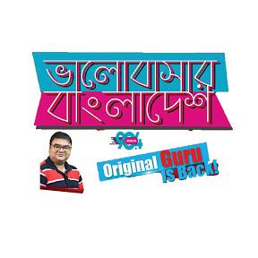 Valobashar Bangladesh