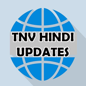 TNV HINDI UPDATES