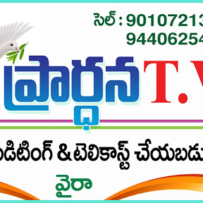 prardhana tv wyra