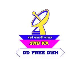 Sab ka dd free dish