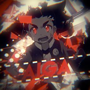 赤Aiga Editz