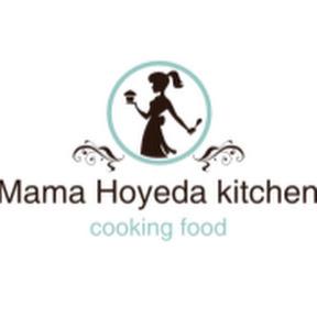 مطبخ ماما هويدا / Mama Hoyeda kitchen
