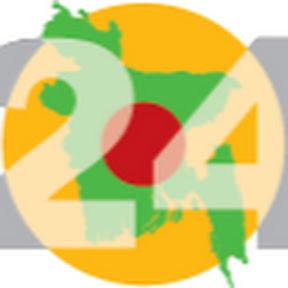 TravelingBangladesh24. Com