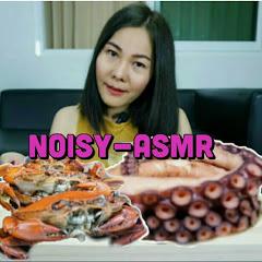 NOISY ASMR