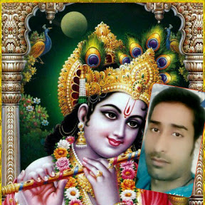 PAPPU Radhe Krishna