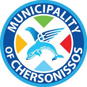 Chersonissos Municipality