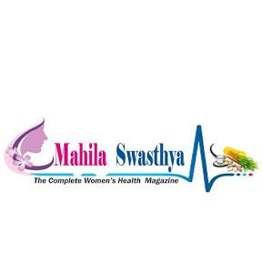 Mahila Swasthya