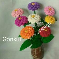 Crochet Gonkui กอนกูย