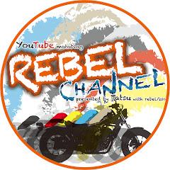 REBEL CHANNEL