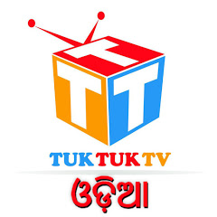 Tuk Tuk TV Odia