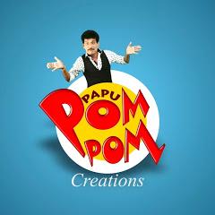 Papu PoM PoM Creations