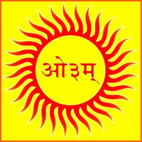 Arya Samaj Vaidik Bhajan II आर्य समाज वैदिक भजन II