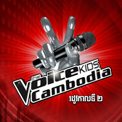 The Voice Kids Cambodia