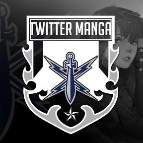 Twitter Manga 2018
