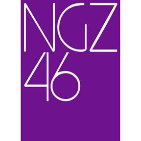 Nogizaka46/乃木坂46