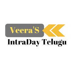 Veera's IntraDay Telugu