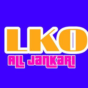 LKO All Jankari