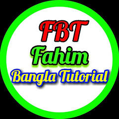Fahim Bangla Tutorial