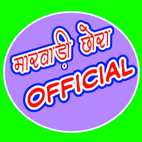 Marwadi Chhora Official