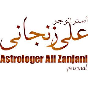 Astrologer Ali Zanjani Personal