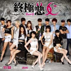 台灣偶像劇 Taiwanese Dramas