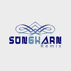 Songkarnremix
