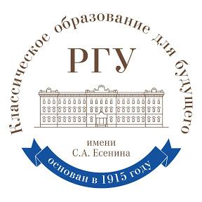 RSU named for S.Yesenin