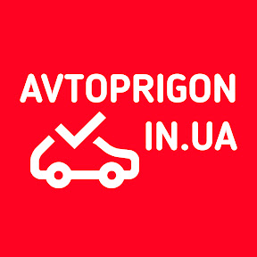 Автопригон / Avtoprigon in ua