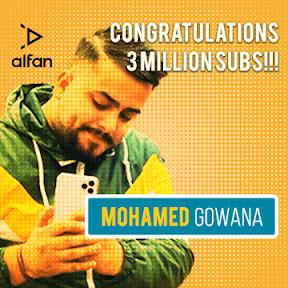 Mohamad Gowani محمد جواني