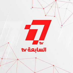 Assabbia TV - TV السابعة