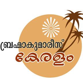 Brahma Kumaris Kerala